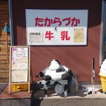 山本でみつけた絶品ヨーグルトのお店