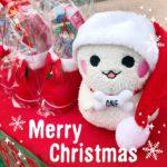 明日はクリスマスイベント開催します🎄♪
